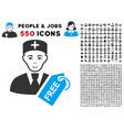 free doctor icon with bonus vector image