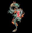 asian dragon tattoo vector image