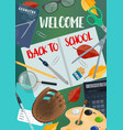 back to school lettering with student items frame vector image vector image