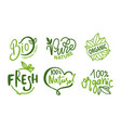 bio production fresh and organic products logo vector image vector image