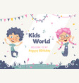 kids birthday template vector image vector image