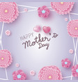 mothers day banner design vector image vector image