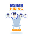 we are hiring join our team banner design vector image