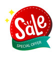 banner sale special offer image vector image vector image
