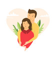 portrait young couple in love hugging people vector image
