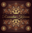ramadan kareem greeting card design with red vector image vector image