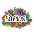 balboa dance vector image vector image