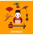 Japanese travel and cultural concept vector image vector image