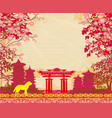chinese zodiac the year of dog vector image vector image