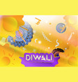 diwali hindu festival of lights creative template vector image