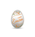 easter egg 3d icon silver egg happy easter text vector image