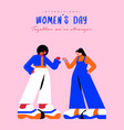 happy womens day card girl friend fist bump vector image