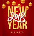 new year 2018 party invitation vector image vector image