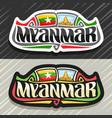 logo for myanmar vector image