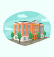 mail delivery or post office building vector image