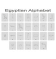 set of monochrome icons with egyptian hieroglyphic vector image vector image