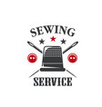 sewing thimble icon for tailor dressmaker vector image vector image