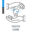 tooth care icon vector image vector image