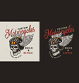 vintage motorcycle repair service colorful emblem vector image vector image
