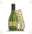 alcohol drink sake vector image