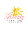 delicate logo original design for beauty salon or vector image