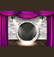 silver frame in cinematic style vector image vector image