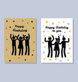 happy birthday to you cards vector image