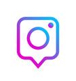 photo camera icon as social media notification vector image vector image