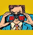 wow businessman looking through binoculars vector image vector image