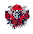 design for printing on t-shirts aggressive wolf vector image vector image