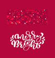 merry and bright scandinavian christmas vector image vector image
