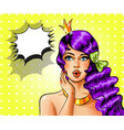 pop art beautiful girl with princess crown vector image