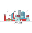 riyadh city skyline buildings streets vector image