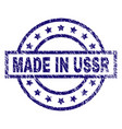 scratched textured made in ussr stamp seal vector image vector image