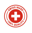 swiss made 100 percent quality seal icon vector image vector image