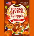 thanksgiving day holiday festive dinner invitation vector image vector image