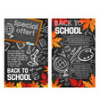 back to school sale promo offer posters vector image vector image