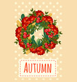 cute poster or greeting card with modern design on vector image vector image