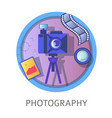 photography studies subject at school university vector image vector image
