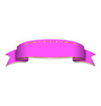 pink ribbon banner satin blank design label vector image vector image