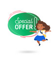 school sale special offer advertising banner cute vector image