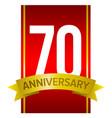 70th anniversary label