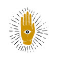 hand drawn of sunburst and all seeing eye vector image