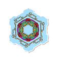 krishna janmashtami greeting card vector image vector image