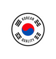 made in korea premium quality seal icon vector image