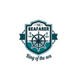 nautical badge of ship helm and anchor vector image vector image