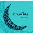 indarabic - ramadan kareem vector image