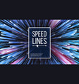 speed lines explosion effect space vector image vector image