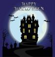 happy halloween horror night castle moon vector image