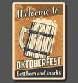 beer cup or tankard oktoberfest german festival vector image